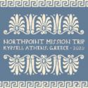 Greece Mission Trip 2020